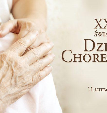 XXIX DZIEŃ CHOREGO  11 LUTY 2021 – CZWARTEK